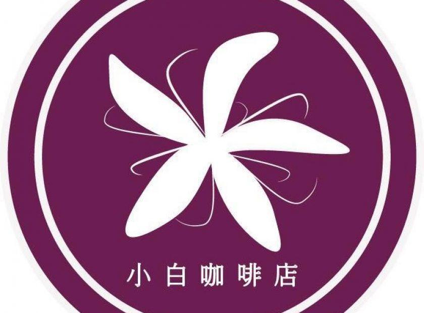 Kapok Coffee Device Company